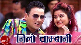 New Panchebaja Song - Nilo Chamdani by Rajkumar KC & Devi Gharti HD