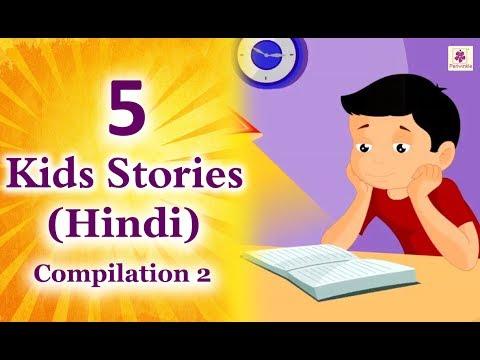 5 Best Hindi Stories For Kids | Moral Short Stories For Children | हिंदी  नैतिक कहानी | Periwinkle