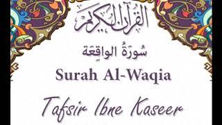 56 Surah Waqia  - Tafseer Ibne Kaseer urdu [HD]