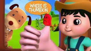 Où est Thumbkin | Comptines pour enfants | Where Is Thumbkin | Farmees Française | Chansons de Bébé
