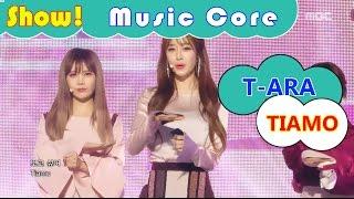 [Comeback Stage] T-ARA - TIAMO,티아라 - 티아모 Show Music core 20161119