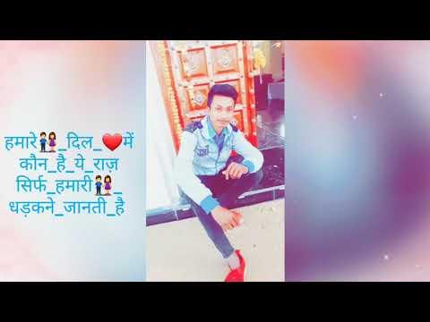 Tere Bare Jatti Yahi Soch Rakhiya Full Song New