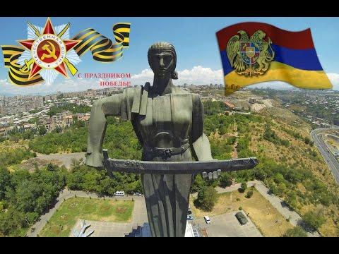 День Победы Ереван Yerevan Victory Day 2014©