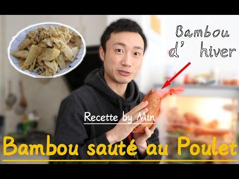 recette-chinoise-:-pousses-de-bambou-d'hiver-sautées-au-poulet-!-【min和mo】