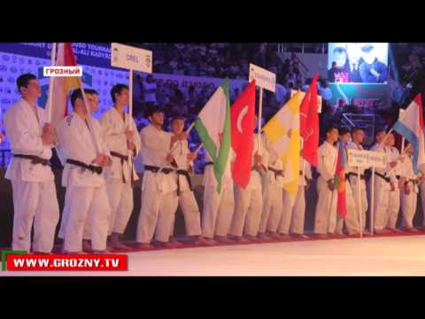 В Чечне стартовал Международный детско-юношеский турнир по дзюдо памяти Турпал-Али Кадырова