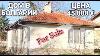продажа домов в болгарии цены