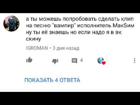 Читать Евгений Онегин - Пушкин Александр