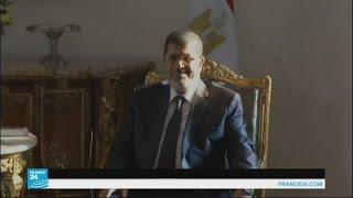 إلغاء حكم بالسجن مدى الحياة على الرئيس الأسبق محمد مرسي