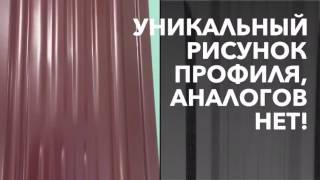 Новинка 2017 года: Металлический штакетник (евроштакетник) ПЛЕТЕНКА! Аналогов в мире - нет!(, 2017-04-21T09:05:09.000Z)