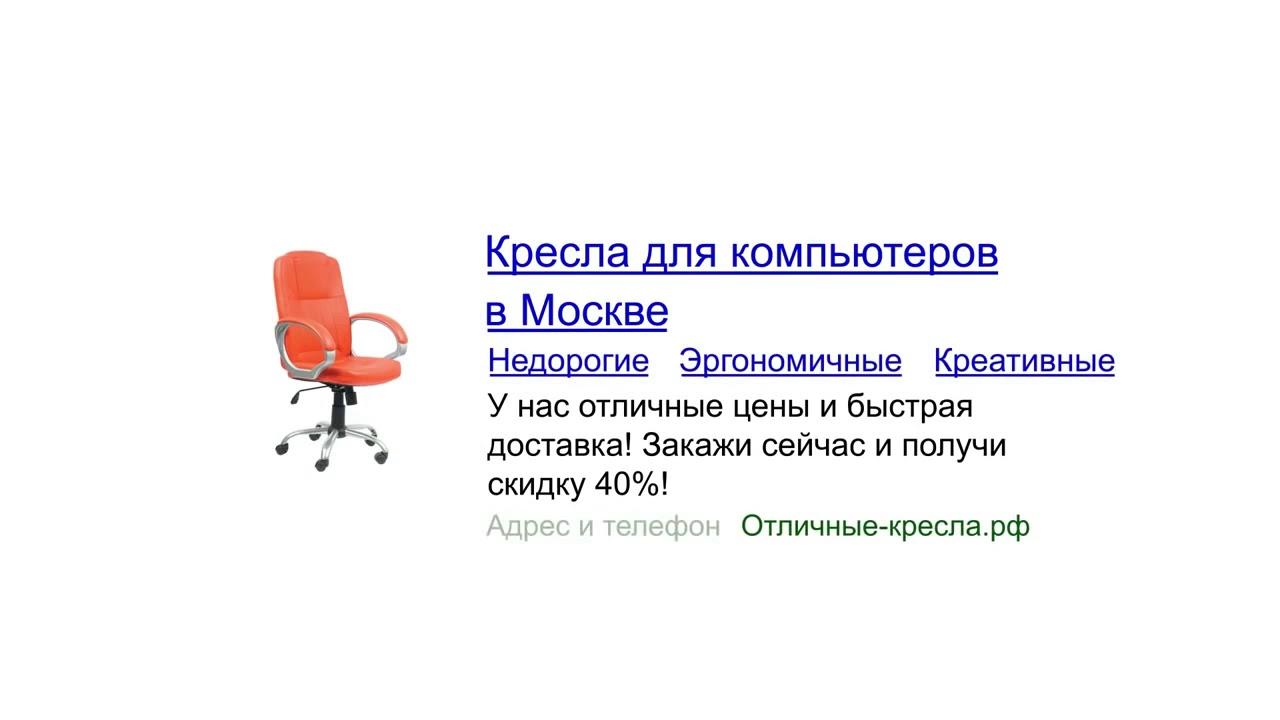 Инструкция по активации аккаунт Яндекс Директ с балансом используя .