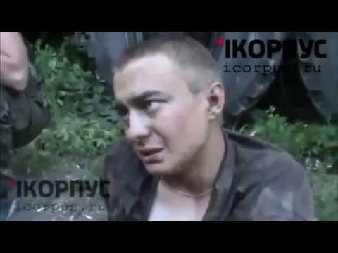 Пленные украинские солдаты ВС Новости Украина Донецк ДНР Ukrainian POWs In Shahtersk