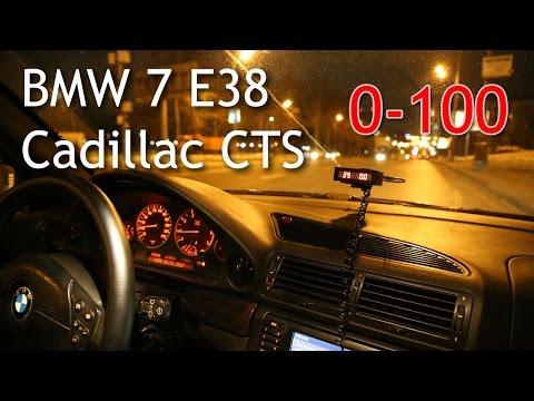 BMW 7 E38 и Cadillac CTS разгон 0 100 зимой