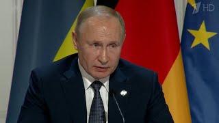 В.Путин прокомментировал убийство гражданина Грузии в Берлине и высылку российских дипломатов.