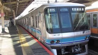 東京メトロ07系07-106F阿佐ヶ谷駅発車