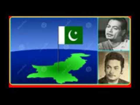 USTAD AMANAT ALI KHAN Chaand Meri Zamin Phool Mera Watan  Great Jashan e Azadi Mubarak