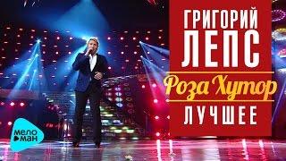 Смотреть клип Николай Басков - Любовь - Не Слова