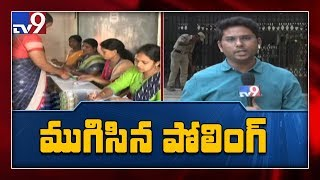 Municipal Polls: Average polling percentage in Telangana is 75%