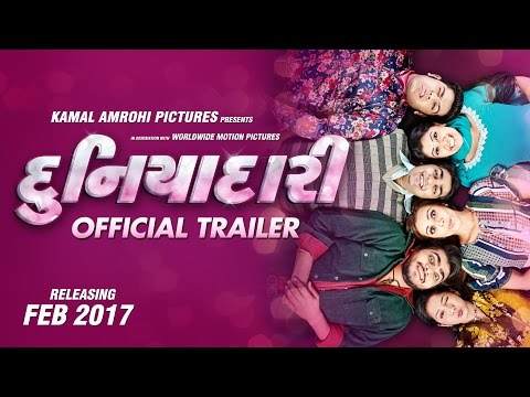 Duniyadari || Urban Gujarati Movie Trailer...