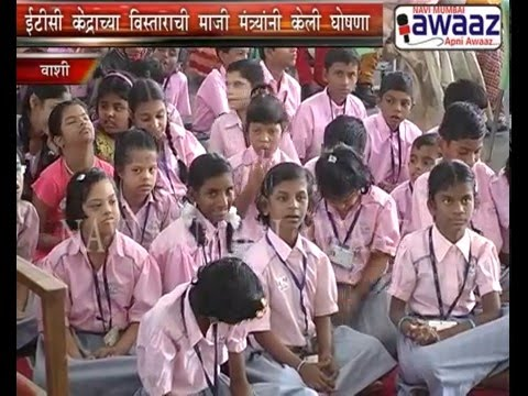 Navi Mumbai Awaaz -2 new ETC school for special children planned