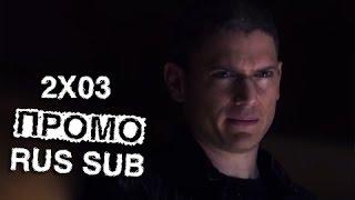 Флэш (The Flash)  2 сезон 3 серия Промо (Rus Sub)