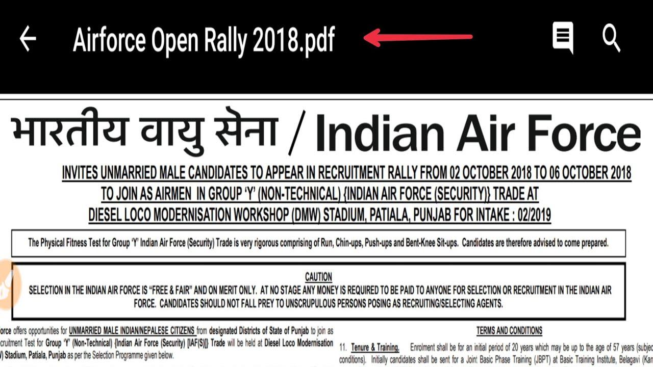 IAF OPEN RALLY BHARTI 2018 | GroupY Non Technical