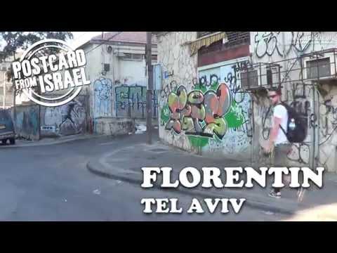 Postcard from Israel - Florentin, Tel Aviv