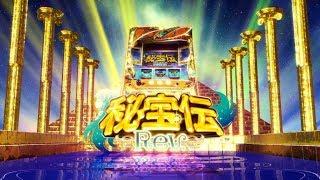 スロット「秘宝伝Rev.」PV