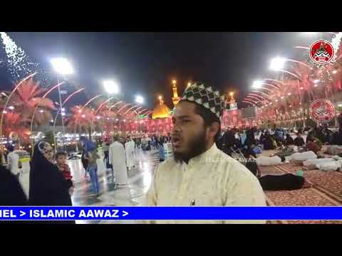 Live Karbala Video || Tahir Raza Rampuri New Naat 2018