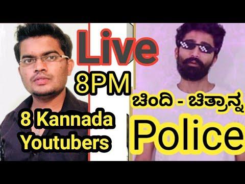 MS Studio Kannada Live Collaboration | Chindi Chitranna Twitter Update -Call Me Santu,Kannada Troll|