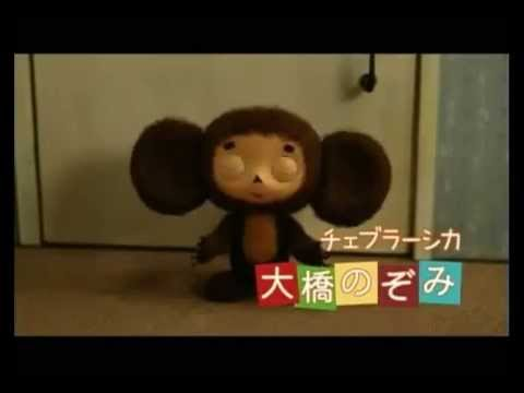 япония — новые прикольные фото, анекдоты, видео, посты на