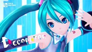 Dir. SEGA×WakamuraP livetuneの3/5発売のミニアルバム「DECORATOR EP」...