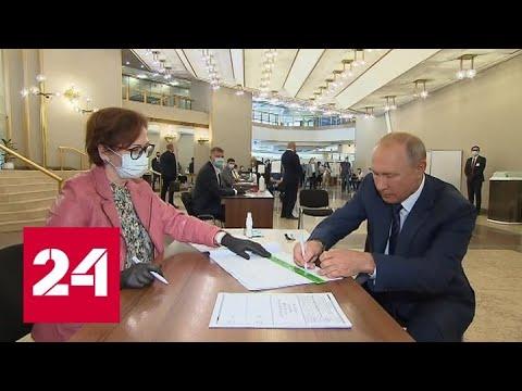 Путин проголосовал в РАН - Россия 24