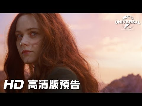 移動城市:致命引擎 (3D 4DX版) (Mortal Engines)電影預告