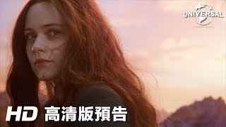 《移動城市:致命引擎》終回預告 │ MORTAL ENGINES - final trailer