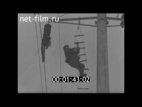 1960г. г.Чудово. железная дорога Малая Вишера -Ленинград.  Новгородская обл
