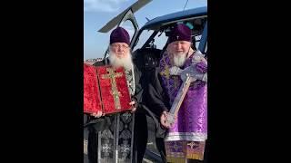 Митрополит Кириллоблетел Ставрополь на вертолете с освященным в Иерусалиме крестом