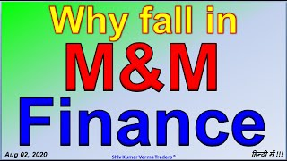 M&M Finance Share Right Issue. Why M&M finance share is falling? Latest News m&m Finance Share. M&M
