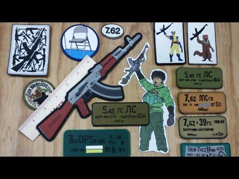 Daily Gun Show #1,018