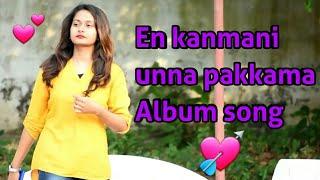 En kanmani unna pakkama album songs MIX new tamil love album
