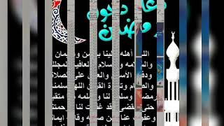 إمساكية شهر رمضان المبارك في العراق 2019