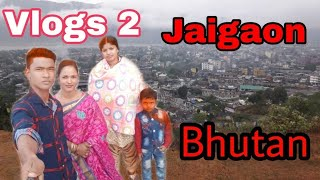 Joigaon And Bhutan Full Vlog Video Full View Coochbehar To Joygaon Vlog RDAABU Joy Gaon RD AABU Dev