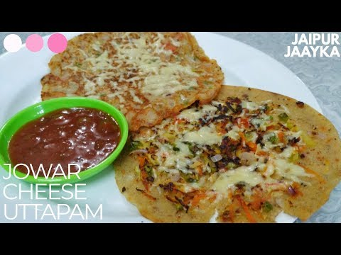 jowar-uttapam-with-cheese- -jaayka-exclusive