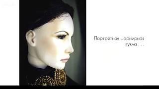 Шарнирная кукла мастер класс. Презентация RA duet