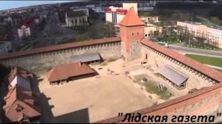 Лидский замок с высоты птичьего полета(GoPro и DJI Phenix., 2014-04-24T15:31:29.000Z)