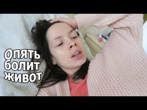 Болит низ живота при беременности 21 неделя беременности