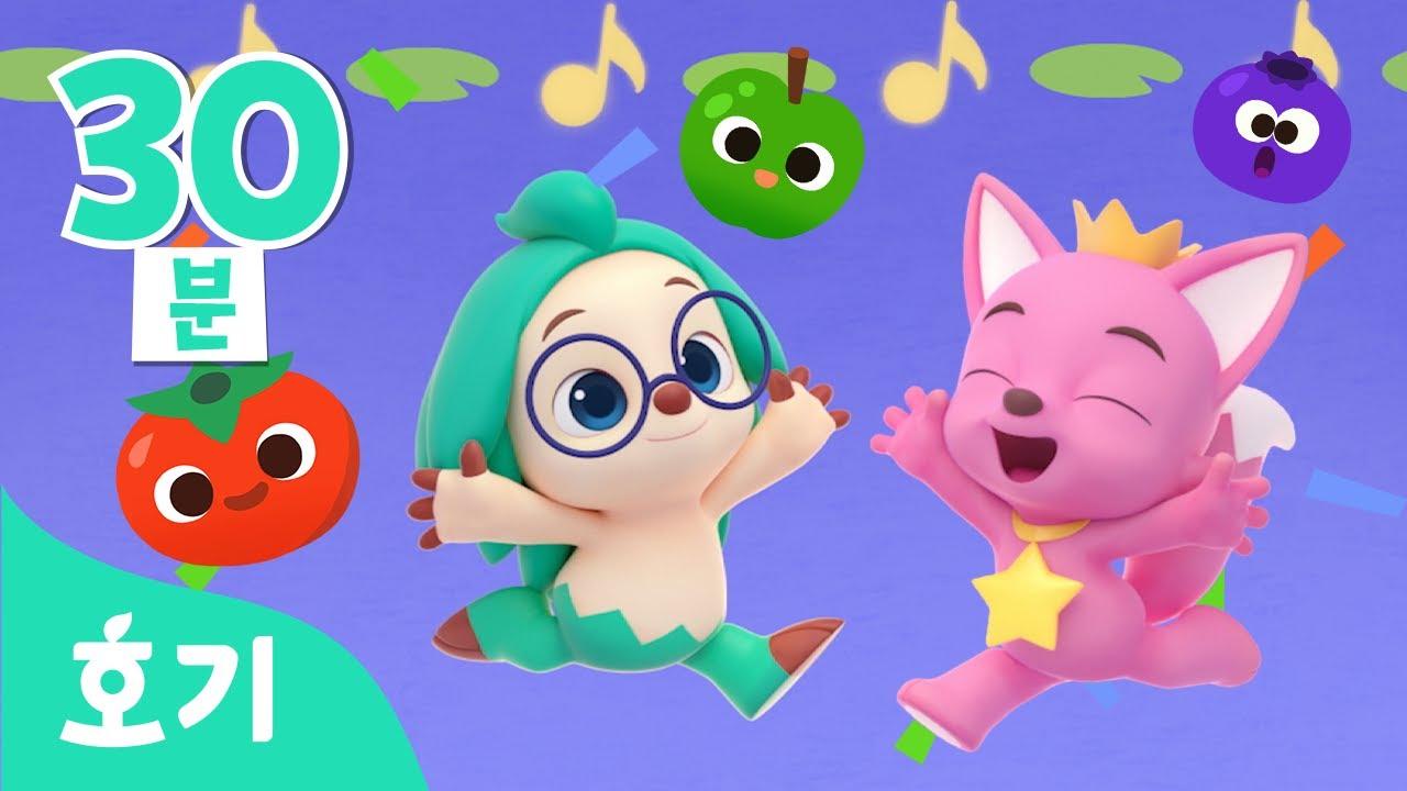 여름 동요 모음집 | 호기와 친구들의 색깔놀이, 상어가족, 프리도를 따라 해 외 | 신나는 여름 노래와 색깔놀이 특집!🌴 | +모음집 | 호기! 핑크퐁 - 놀면서 배워요