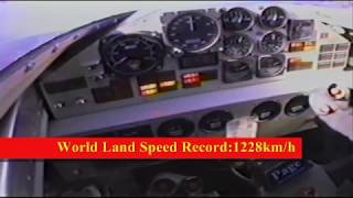 Thrust SSC Supersonic Car - The Final Run 66 - Cockpit View - Black Rock Desert, Nevada - 1997