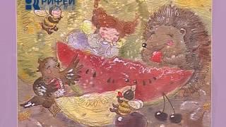 Библиотека им  Пушкина  Настя Столбова от 20 12 12