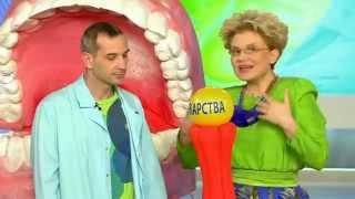 Лейкоплакия полости рта. Болезнь курильщика