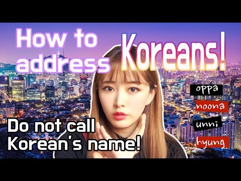 Don't call Korean people's name! It's rude!   I  WooLara